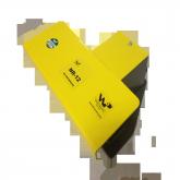 pedal móvel