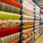 Nomenclatura dos tecidos de acordo com suas características 239df4d9675